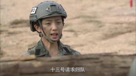 《特种兵之火凤凰》 13 寸心归队遭排挤 风队集体受惩罚