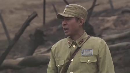《川军团血战到底》 05 川军排初战告捷 德明唱歌遭调侃