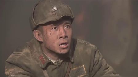 《川军团血战到底》 32 守城之战多艰难 韩三水惨烈殉国