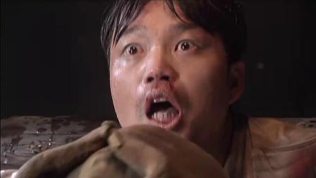 《川军团血战到底》 29 受刑害怕变太监 骚鸡公屈服叛变