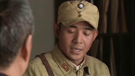 《川军团血战到底》 21 滑稽汉奸装英雄 德明严惩王宝山