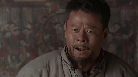 《川军团血战到底》 25 德明登门请师傅 求教大刀析时局