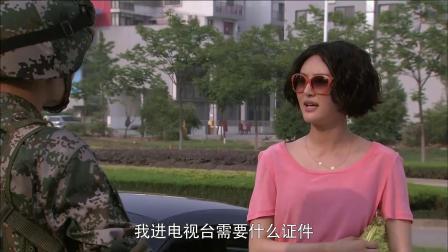 《特种兵之火凤凰》 46 配合默契戏蓝军 女兵进入电视台