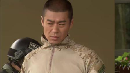 《特种兵之火凤凰》 37 泅渡攀崖进酒店 特战队员暗行动