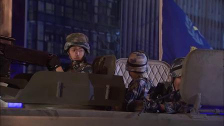 《特种兵之火凤凰》 47 政府电源被切断 火凤凰趁机潜入