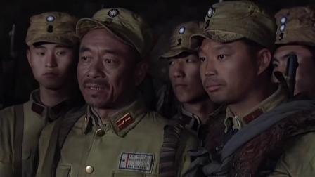 《川军团血战到底》 03 一排人数突增加 孙和悄然归队伍
