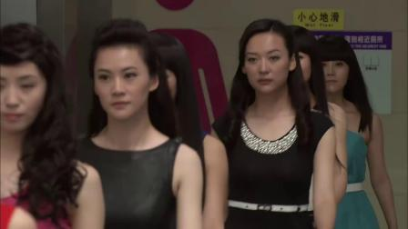 《特种兵之火凤凰》 32 时尚女郎齐出发 妖娆装扮惹围观