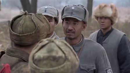 《川军团血战到底》 31 柴万红变八路军 战友重逢共欢喜