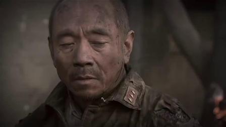 《川军团血战到底》 33 兄弟真情感人心 德明被藏身枯井