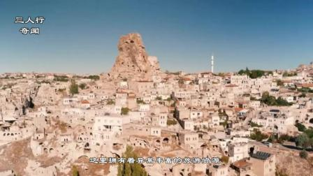土耳其汇集了全世界最浪漫的小镇, 堪称遗落在地