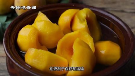 为什么超市都卖黄桃罐头, 却少有卖新鲜黄桃呢