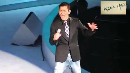 演唱会嘉宾别请刘德华, 不然分分钟变成华仔的演唱会, 嗨翻全场!