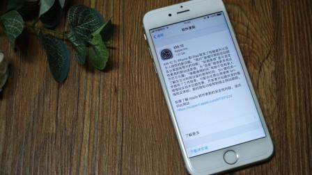 iOS 12在这里做了一点小改动, 就比iOS 11好用了十倍