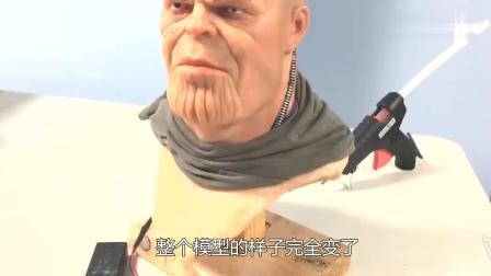 老外化妆师牛人, 灭霸一刀一刀变成电索! 让人不