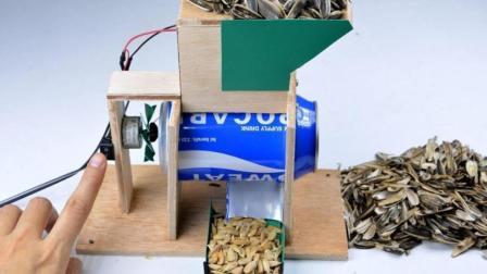 牛人用马达制作了个剥瓜子机 这样的创意你们感