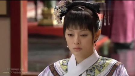 《甄嬛传》莞贵人一句话皇上就赐死了一个妃嫔! 厉害了我的娘娘