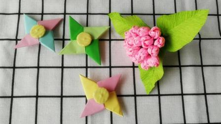 中秋节送儿童什么礼物好? 手工达人用折纸自制指尖陀螺, 太好玩了