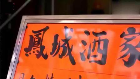 舌尖上的香港: 饮早茶, 马拉糕、凤爪排骨盅头饭!