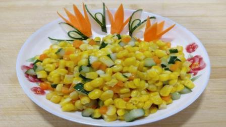 黄金玉米粒玉米香味浓, 软糯香甜, 一盘不够吃