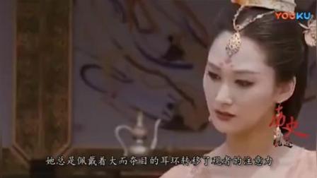 古代四大美女个个都有生理缺陷, 杨玉环的尤为致命, 让人崩溃