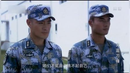 军区把淘汰品运给蒋小鱼, 战友们丧气了, 蒋小鱼: 没面粉也要蒸馒头!