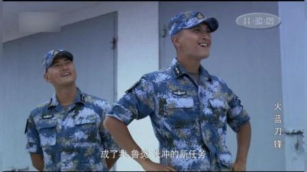 蒋小鱼用旧装备训出好兵, 不久后新装备到了