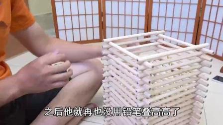 日本牛人用1千支铅笔叠出壮观通天井栏 只为完成