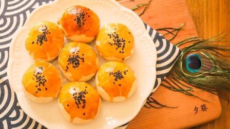 外面卖10元一个的蛋黄酥, 在家做成本不到3元, 比月饼还好吃