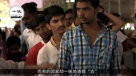 """印度又开挂了! 南部奇特风俗, 上万人排队""""生吞"""