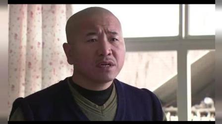 谢广坤家放鞭, 刘能听到了生气, 认为受到讥讽