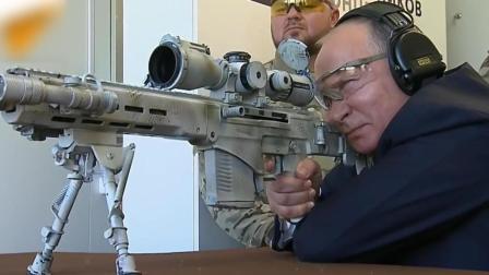 """""""神枪手""""普京上线! 亲自测试俄罗斯新式狙击枪"""