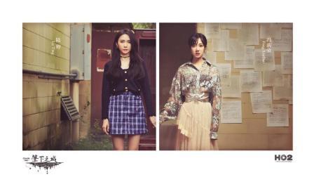 SNH48_HO2《笔下之城》MV