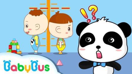 宝宝巴士亲子游戏 第166集 宝宝要长高