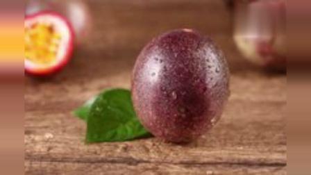 百香果拥有一百多有水果芳香, 那你知道经常吃会有什么好处吗