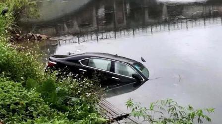 """司机俯身捡手机 百万豪车冲进河里""""洗澡"""""""