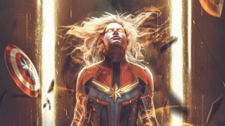 《惊奇队长》预告解析, 最强英雄起源或将改变
