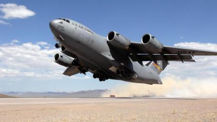 在泥土机场拔地而起, 美军C-17环球霸王运输机一架能顶俩