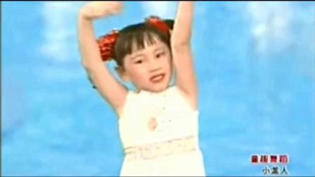 幼儿园舞蹈表演《小龙人》