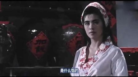 何仙姑王祖贤给钟馗吃人肉包子, 被钟馗一眼识破!