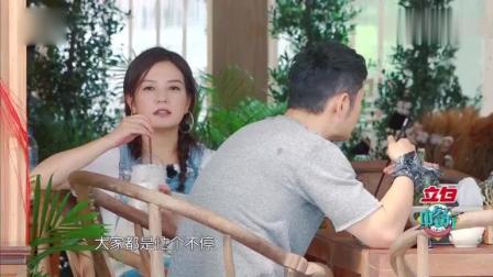停不下来的赵薇, 饭都不吃了为客人准备饺子, 难