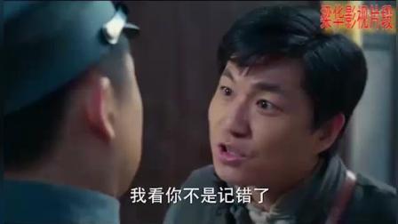 梁华影视片段袁王找周算账
