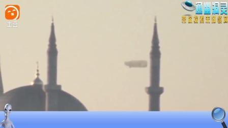 伊朗教堂上空出现不明飞行物ufo