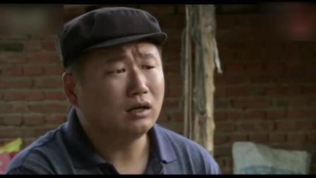 儿子睡了别人家女孩, 对方找上门来谢广坤也哑口无言了