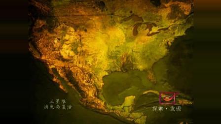 中国重大的考古发现三星堆的名字是这样被命名