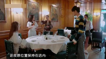妻子团去餐厅吃饭, 谢娜有幸坐到了马克思当年坐