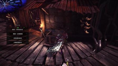 闲谈加怪物猎人尸套龙冥灯龙(大剑)