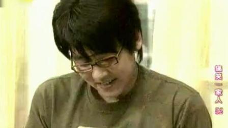 《搞笑一家人》李民勇把申智藏的钱都买了游戏