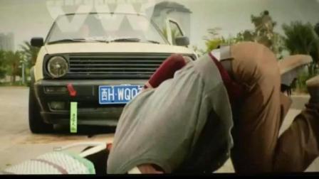 西虹市首富搞笑片段: 沈腾遇到碰瓷的张口就要八