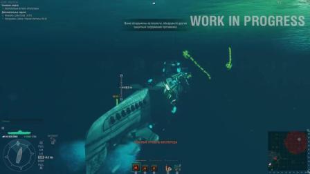 【战舰世界】潜艇上线