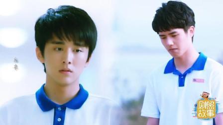 刘昊然、张新成主演的这部戏堪比童话, 甜炸裂!